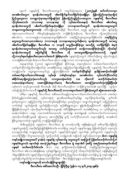 DKBA CRY-OUT_Page_2